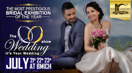 The Wedding Show Bridal Exhibition 2017 Bmich Colombo Http Www Srilankanentertainer