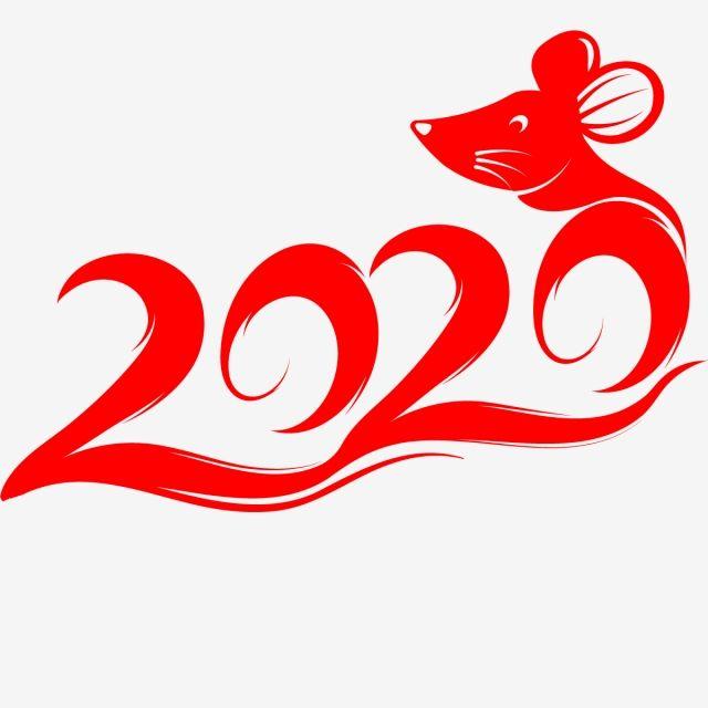 лунный новый год 2020 с мышью   New year art, Lunar new year