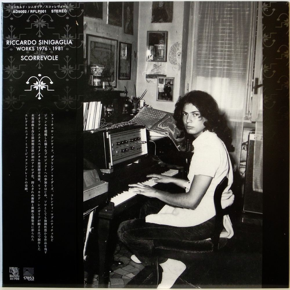 RICCARDO SINIGAGLIA / SCORREVOLE - WORKS 1976-1981 / 17853 RECORDS JAPAN OBI