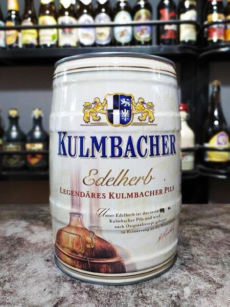 Bom bia Kulmbacher Đức