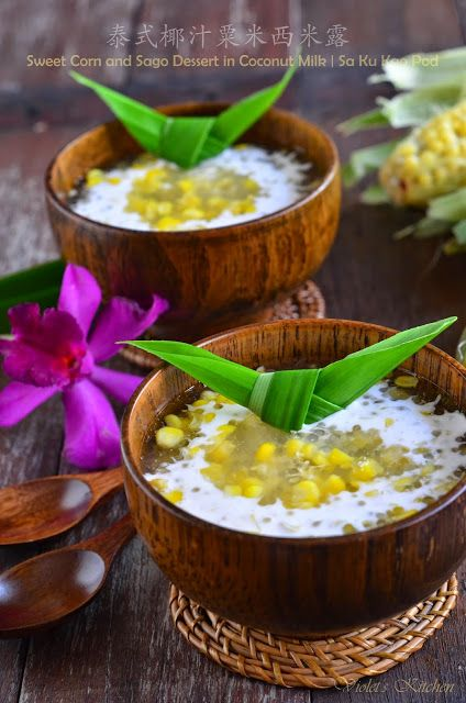 how to make sago dessert with coconut milk