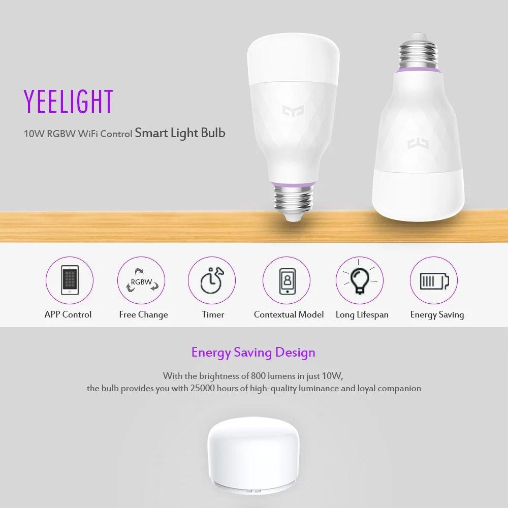 Yeelight Smart Light Bulbs 10w Rgb E27 3pcs 55 99 חדש קופון