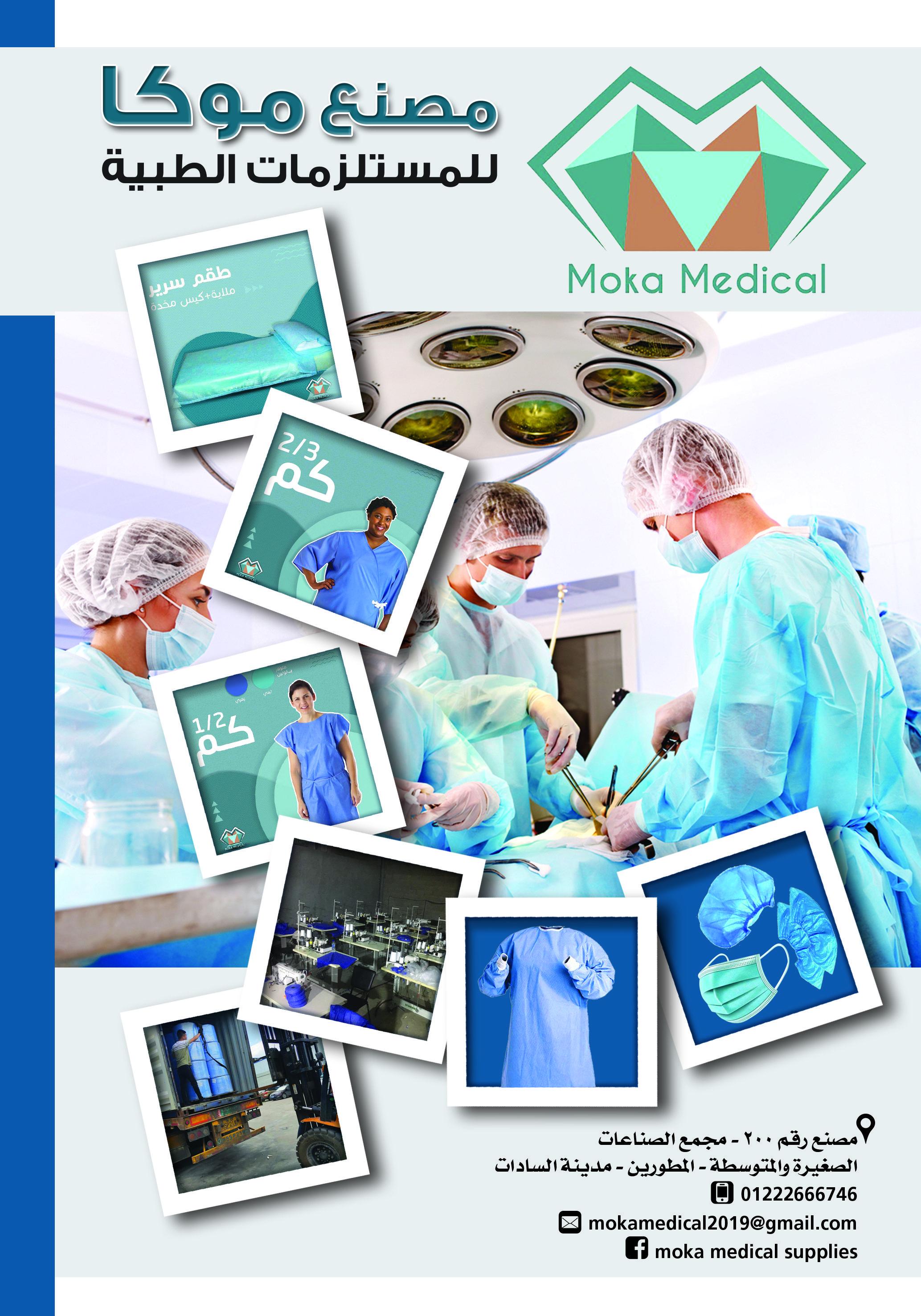 شركات طبية Medical Supplies Polaroid Film Medical