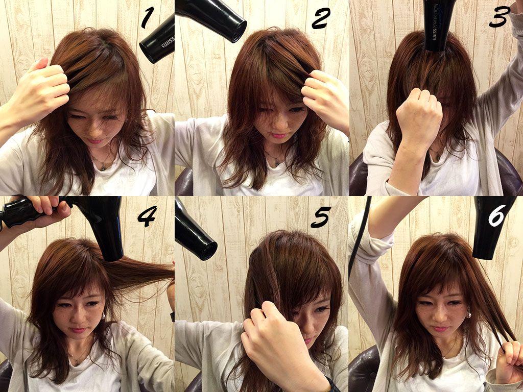 癖毛もキレイにまとまる 内巻きヘアスタイルをキープするテク Authors 髪 ブロー ヘアスタイル ヘアスタイリング