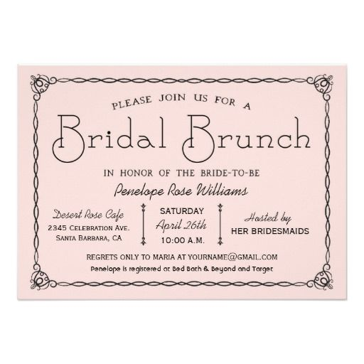 vintage bridal brunch bridal shower invitations