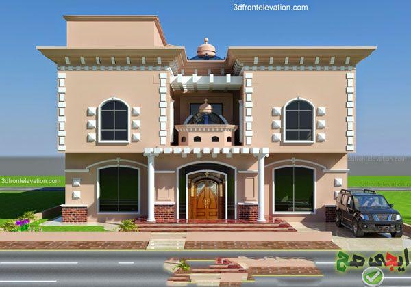 ديكور تصاميم المنازل واجمل واجهات منازل وفلل 2016 12 Row House Design Cool House Designs Dream House Plans