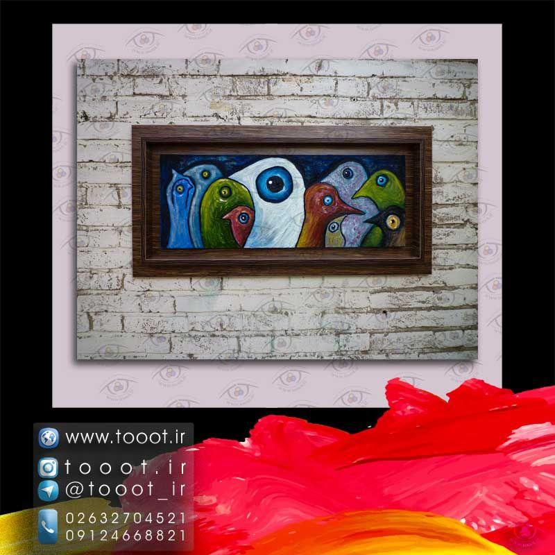 نقاشی یا طراحی خانه
