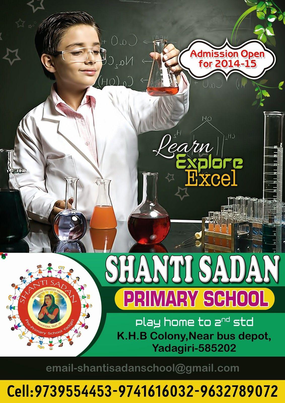 naveengfx com shanti sadan karnataka brochure brochures shanti sadan karnataka brochure school flyer templates