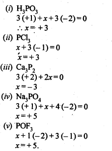 NCERT Solutions For Class 12 Chemistry Chapter 7 The p