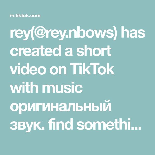 Bts Tiktok Was Hacked - BTSDUE