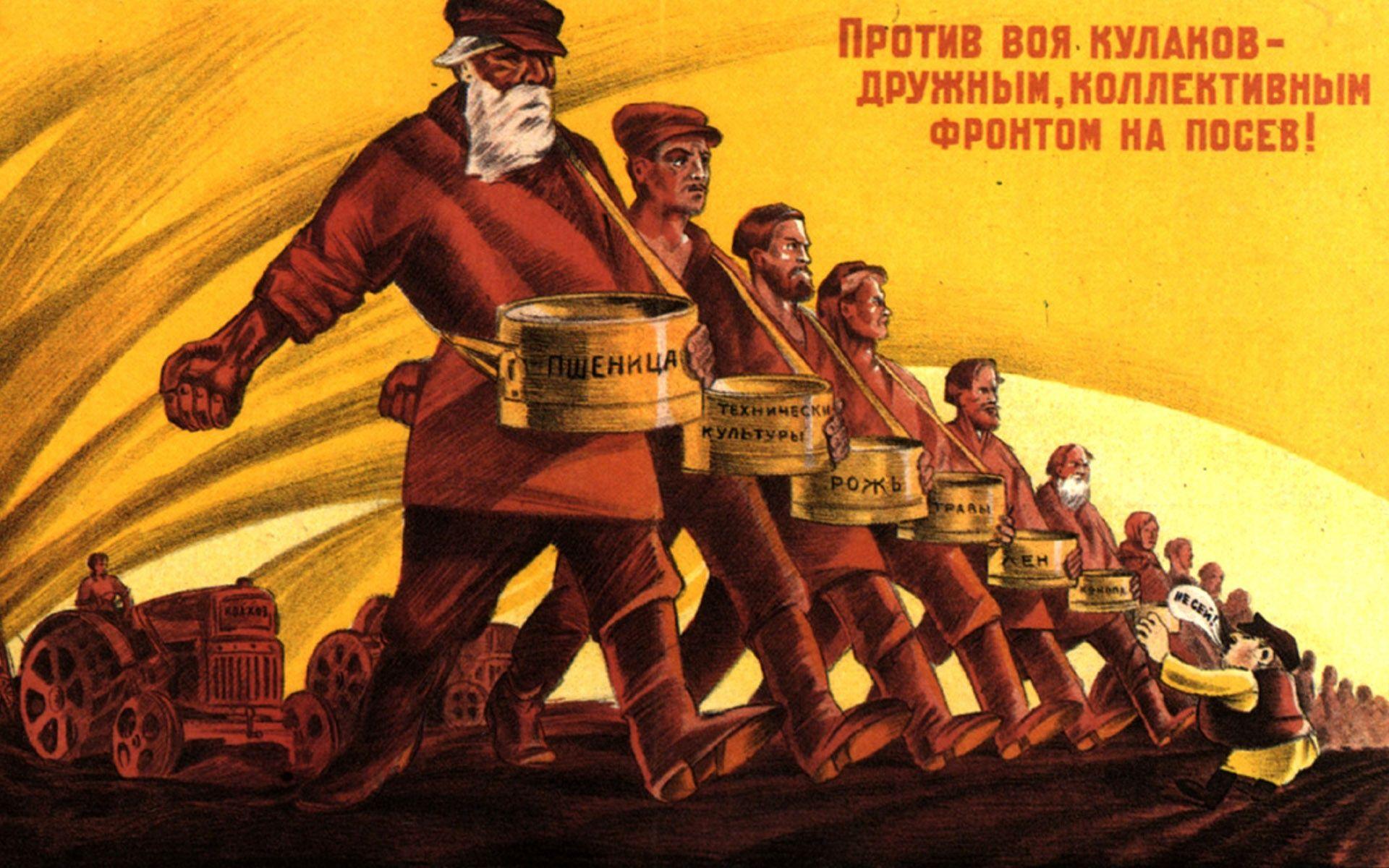 Soviet Union Propaganda