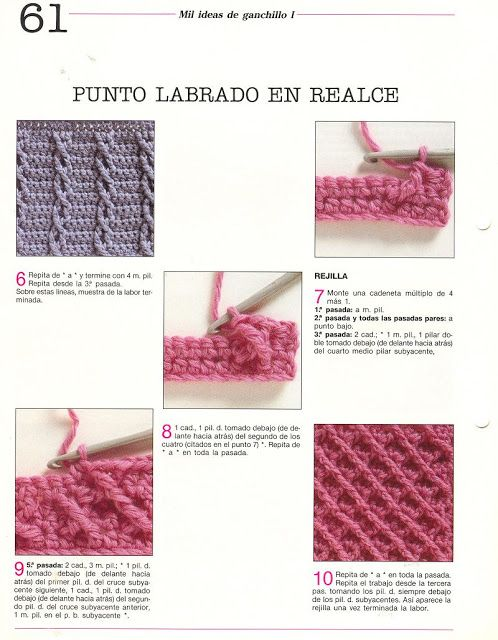 patrones asgaya: puntos relieve crochet | Crochet Puntos | Pinterest