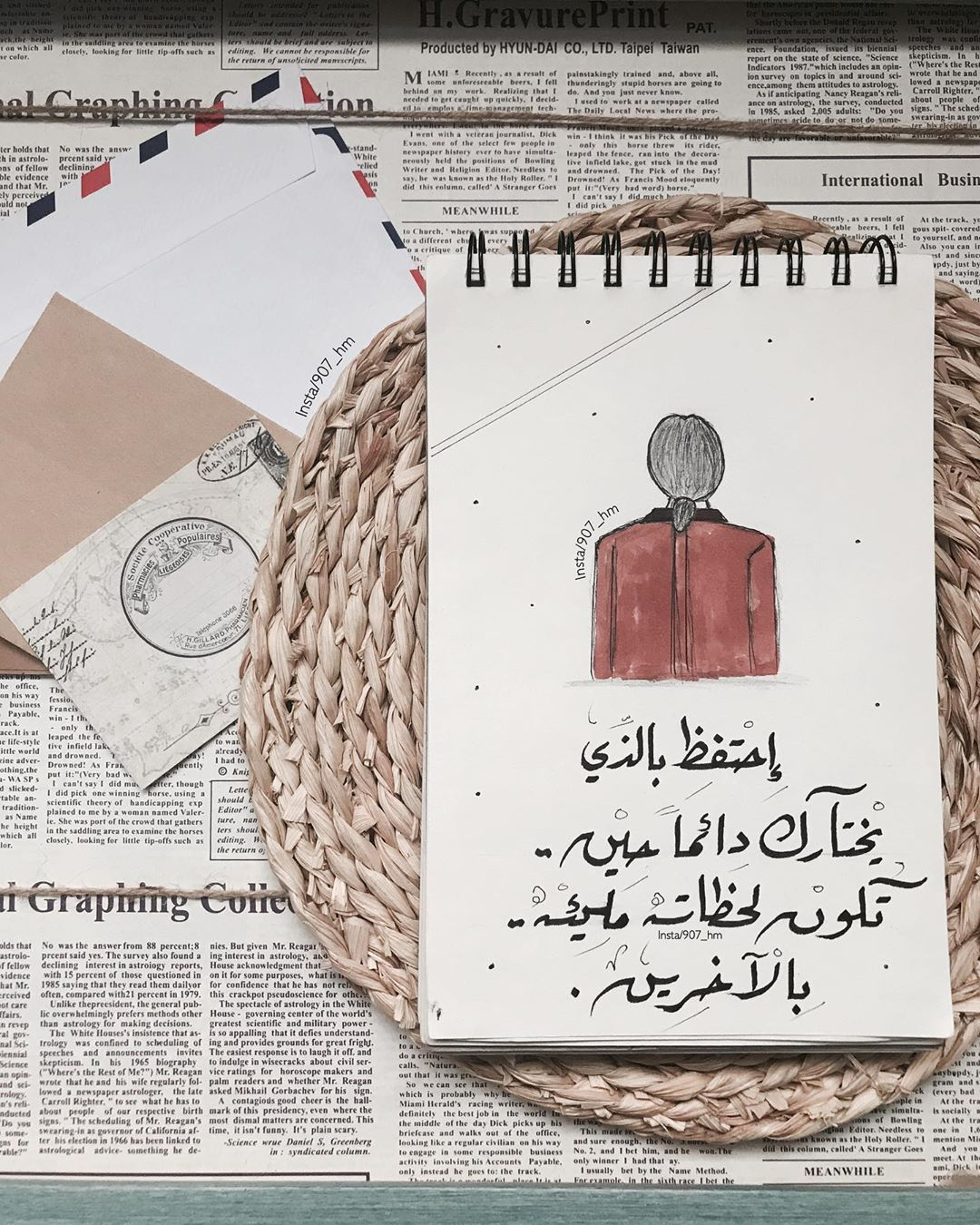 Ha M On Instagram ١٦ سبتمبر احتفظ بالذ ي يختارك دائما حين تكون لحظاته مليئه بالآخرين ز ر ق ـه Wallpaper Quotes Words Quotes Arabic Quotes