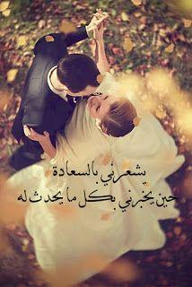 كلام حب كلمات عن الحب والرومانسية مع كلام حب حزين Poster Love Life Movie Posters