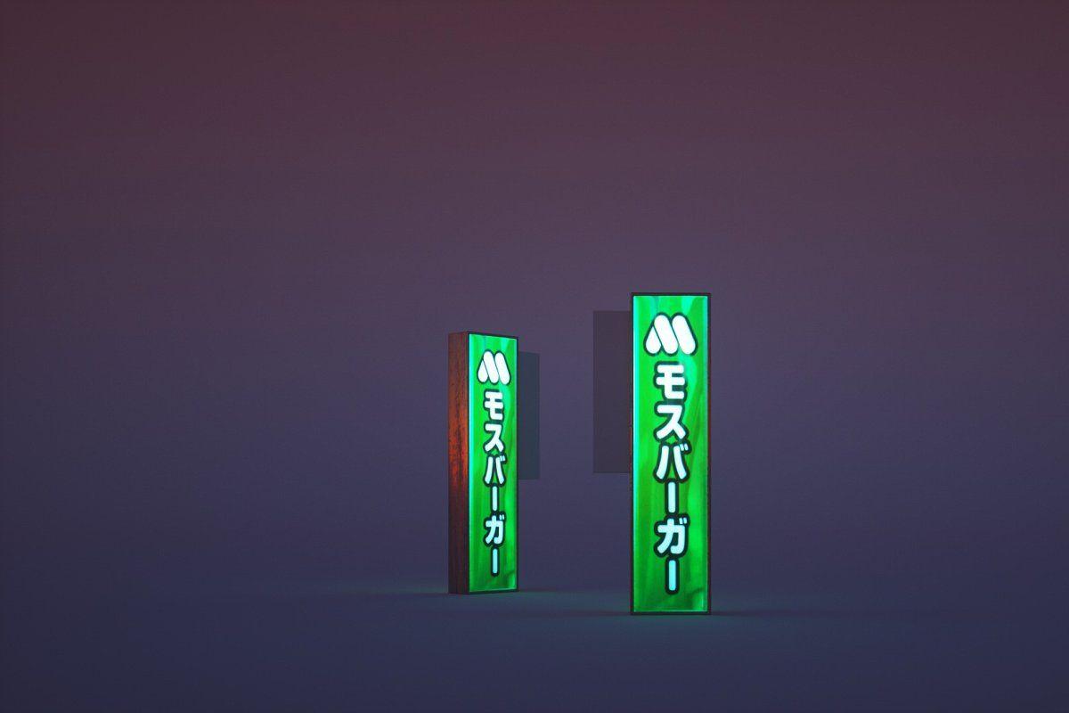 14 Japanese Neon Signs Neon Signs Japanese Cartoon Styles