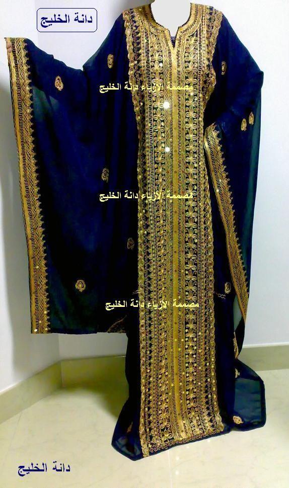 مصممة الأزياء دانة الخليج أزياء ومجوهرات ليلة الحنة والمناسبات التراثية منتدى بنات الإمارات الإقتصادي Ropa De Danza Ropa Moda