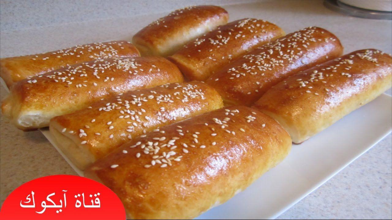 خبز محشي بالفرن خفيف رائع المذاق معجنات سهلة وسريعة Food Bread Pizza Bread