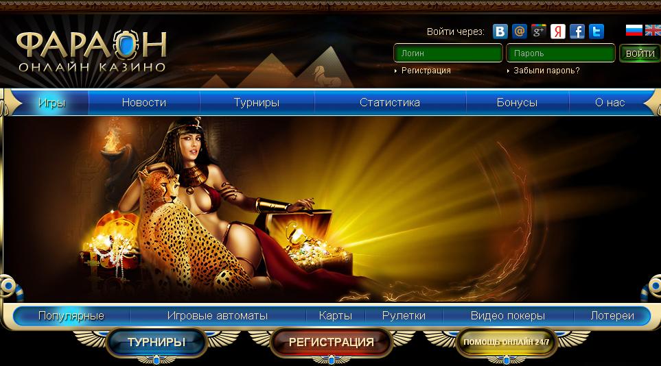 онлайн казино вулканы