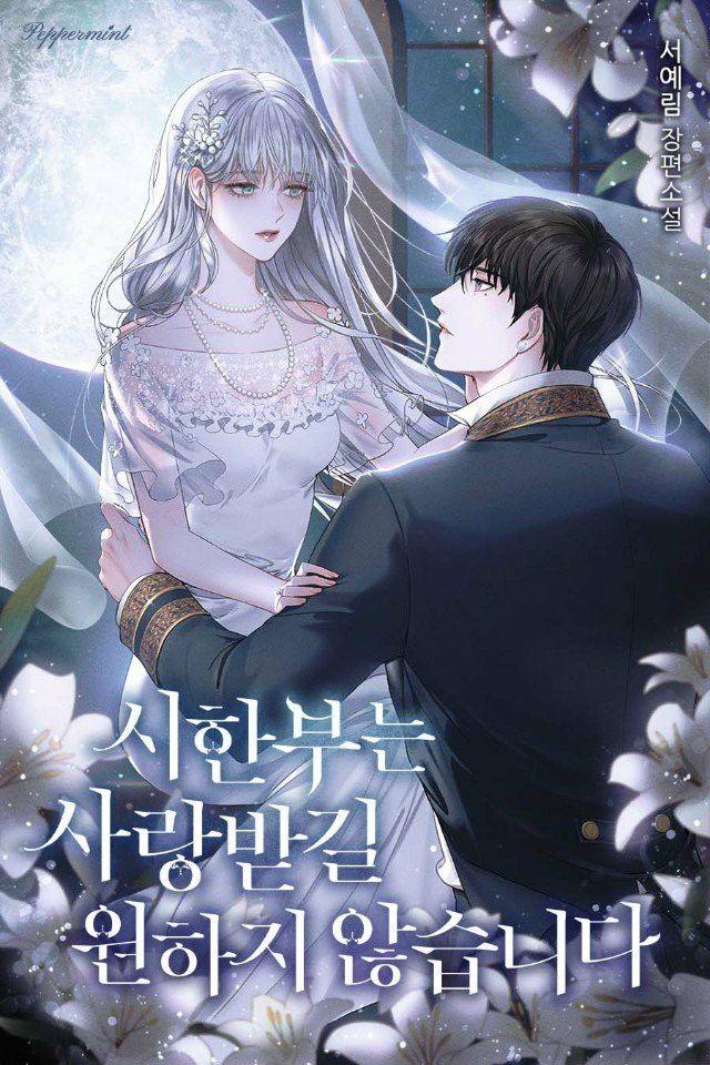 Ghim của Byouenkyou af trên (≧∇≦) Manhwa Novels