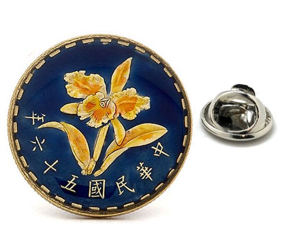 Enamel Pin Taiwan Coin Lapel Pin Tie Tack Collector Pin Royal Blue