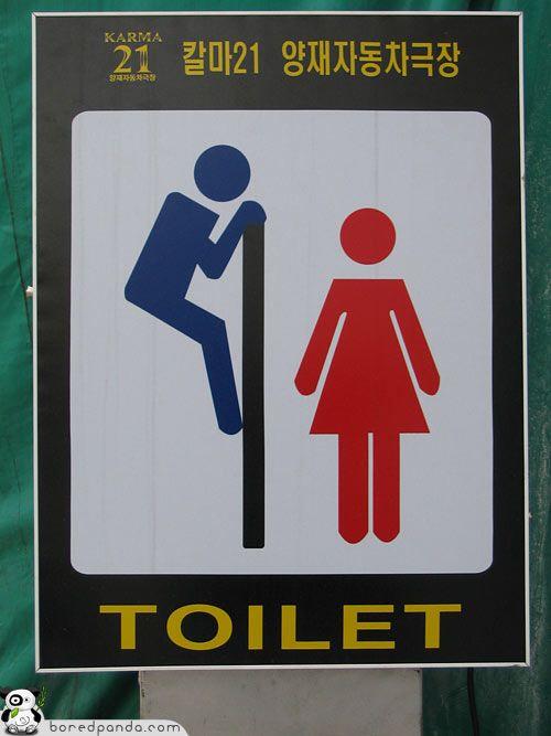 Image from http://lh5.ggpht.com/_gKQKwLZ8XUs/TAevbLAxA8I/AAAAAAAAC4c/JrzmOMi0dlE/s800/Funny-Signs-Toilet-47.jpg.