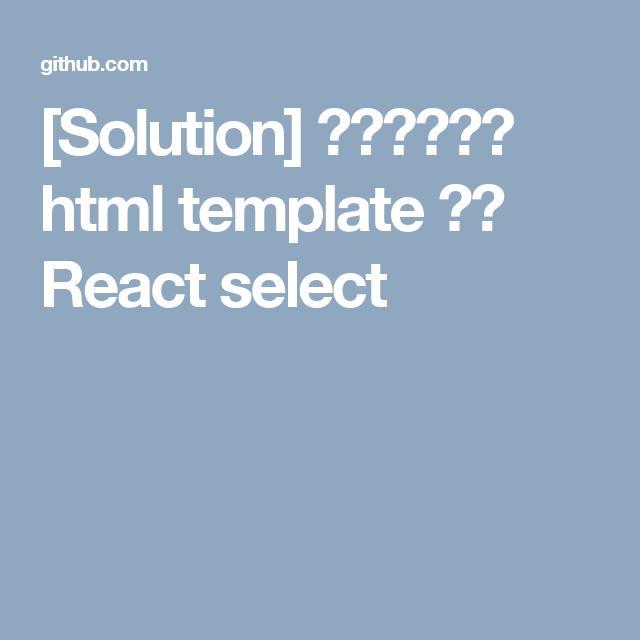 Solution] การใส่ html template ใน React select   React