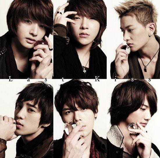 Supernova Kpop Group Korean Entertainment Best Kpop Kpop