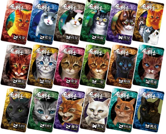 japanese trading cards Google Search Warrior cats