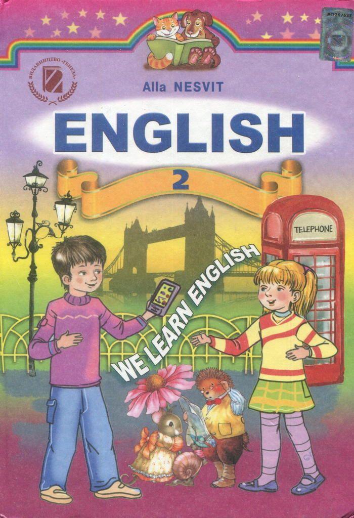 Англійська мова оксана карпюк 5 клас решебник.