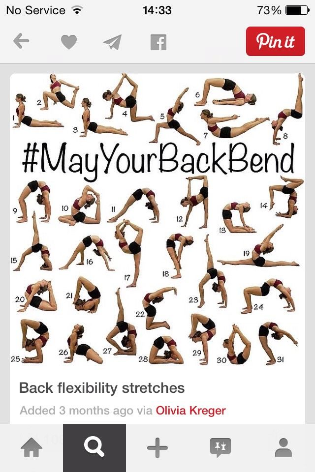 Stretches For Your Back! X #cheerworkouts