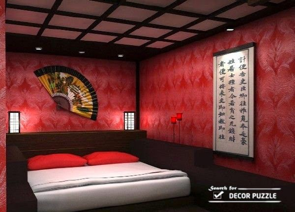 Japanese Style Bedroom Red Color Scheme Japanese Furniture