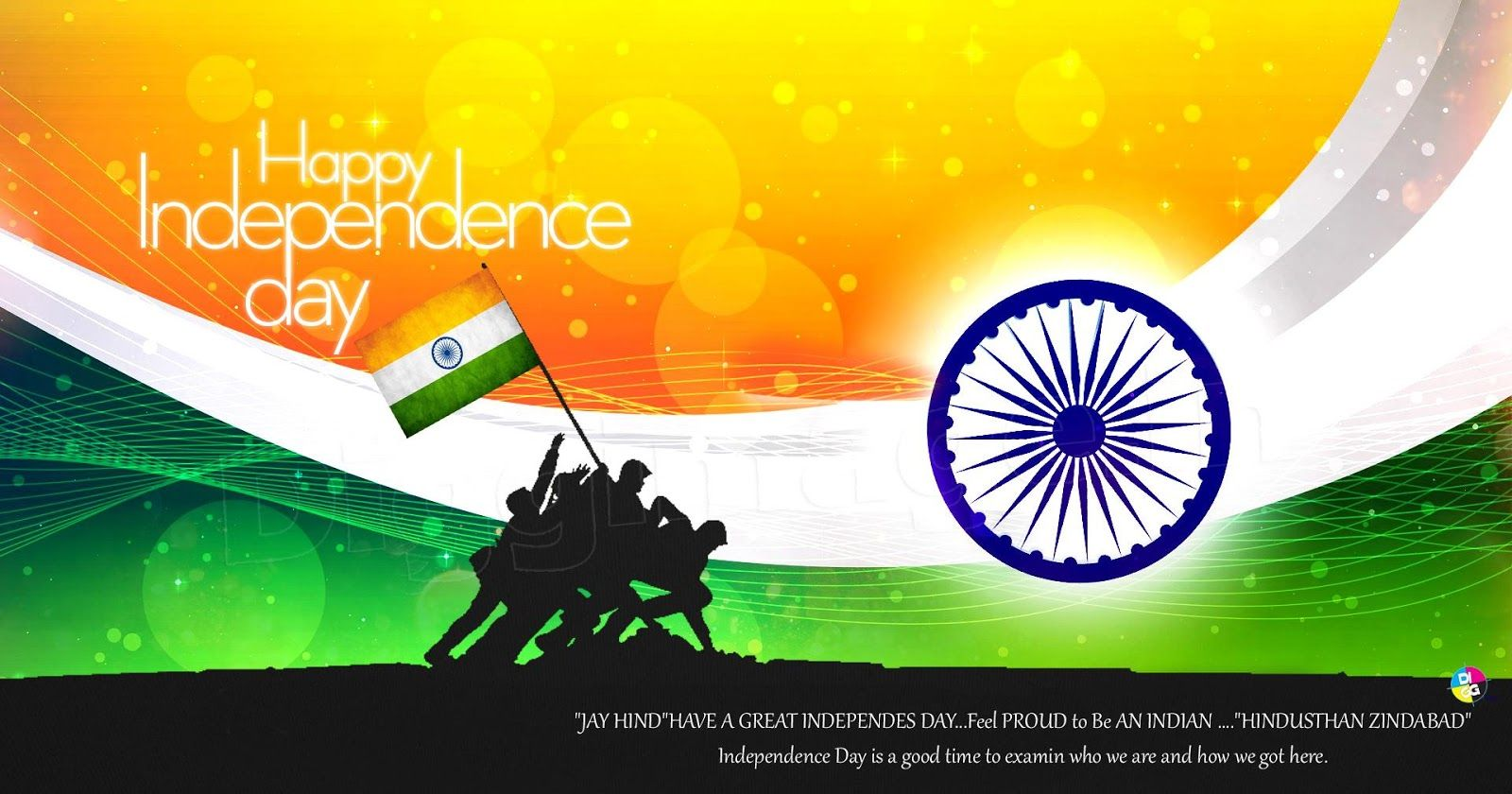 Independence Day India Happy Independence Day Indian Independence Day Images Independence Day Wishes