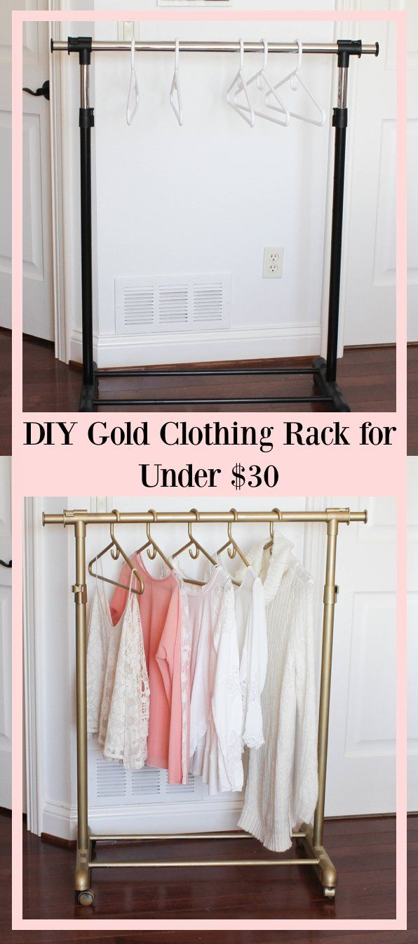 Diy gold clothing rack for under 30 garment rack spray painted clothing