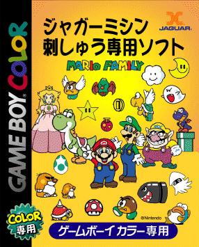 File Mario Family Cover Png Mario Super Mario Super Mario World