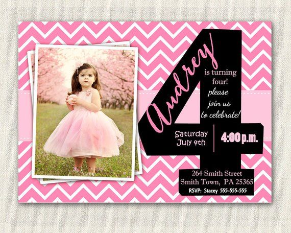 Girls 4th Birthday Invitations Printable Fourth Invitation Party Pink