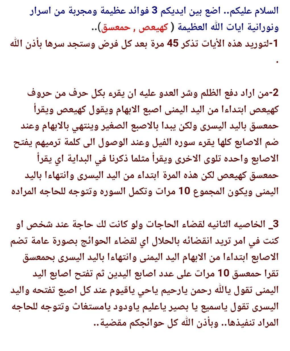 Pin By Michita Bel On Islam Quran Islam Quran Islamic Teachings Islam Hadith