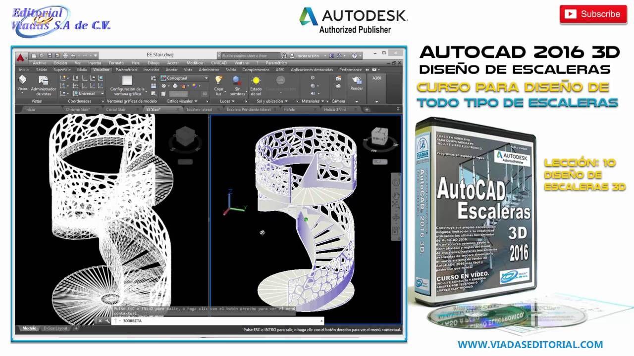 Autocad 2016 3d curso avanzado tutorial espaol diseo de autocad 2016 3d curso avanzado tutorial espaol diseo de escaleras fandeluxe Images