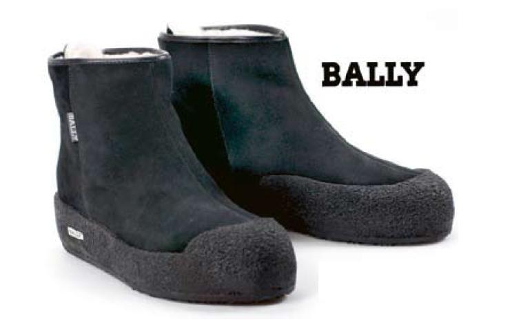 bally curling - Love my Bally curlingboots!  -)  392e0e6205f30