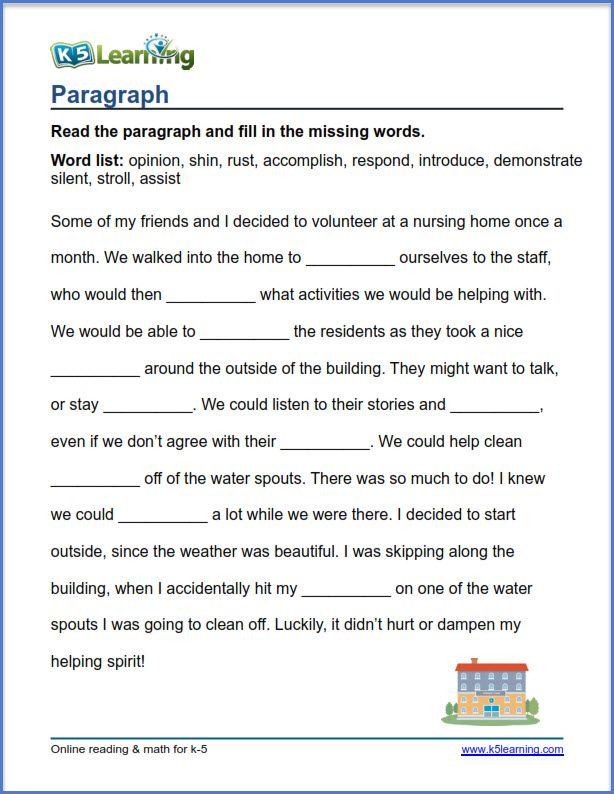 paragraph fill in the missing words | jill | Vocabulary ...