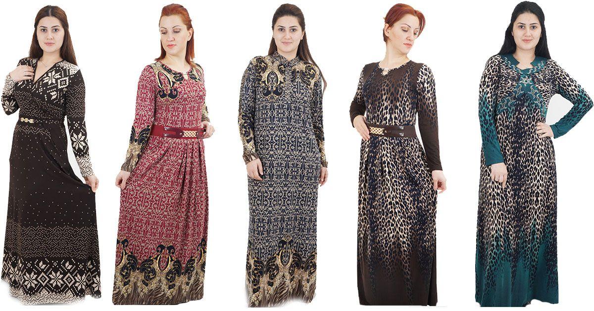 Пин от пользователя hurrem feride на доске мусульманские платья с ... dc0bf25a1ac