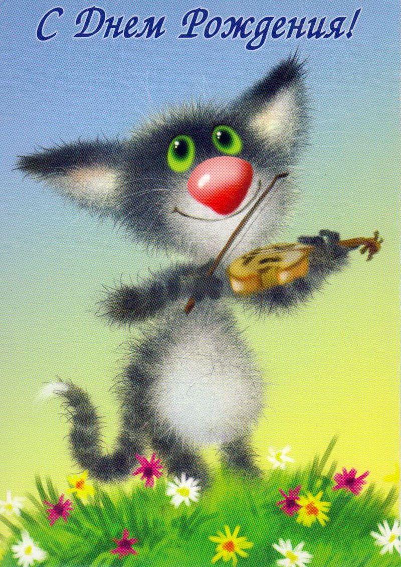 Улыбочка! Да-да, Ваша, Ваша!   Кошачий рисунок ...