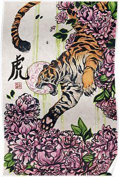 Photo of 'Tiger' Poster by kiriska