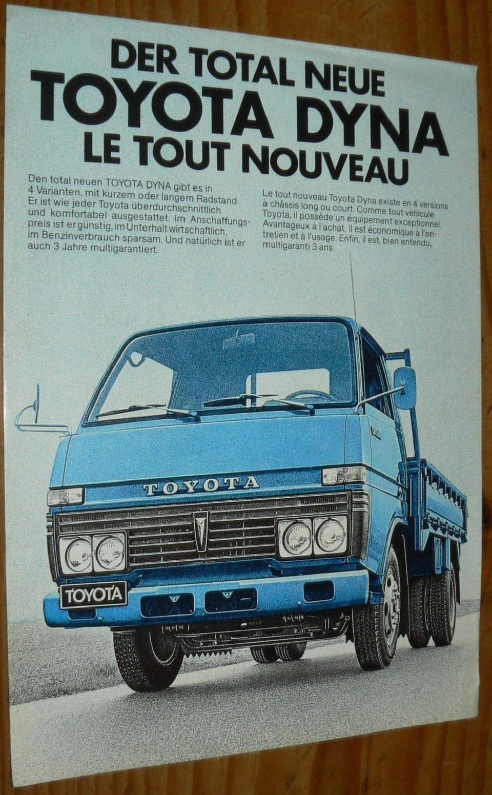Toyota Dyna (aka Hino Ranger 2/Hino Ranger 3 and Daihatsu Delta, U20) #トヨタ・ダイナ/#ToyotaDyna/#日野・レンジャー2/#HinoRanger2/#日野・レンジャー3/#HinoRanger3/#ダイハツ・デルタ/#DaihatsuDelta #Japaneselorries (Japanese #lorries). Cars of #Toyota/#Lexus/#Subaru/[#Maruti] #Suzuki #MarutiSuzuki/#Mazda/Mitsubishi Motors #MitsubishiMotors/#Isuzu #JDM #UKDM/#AUDM/#NZDM, #Japanese cars #Japanesecars #V6engines #boxerengines #£ #FuckKorea #YesJapan #特亜人 #Chinazi #Koreanazi #キムチ野郎 #FuckChina #FuckRussia #FuckCOVID19 #ブレグジット/#Brexit