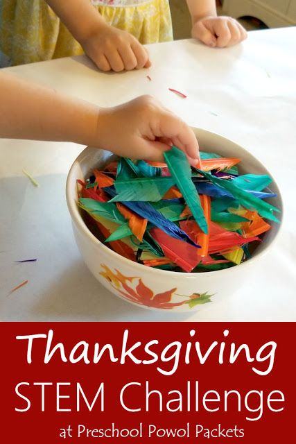 No-Stress Thanksgiving STEM Challenge Science Experiment