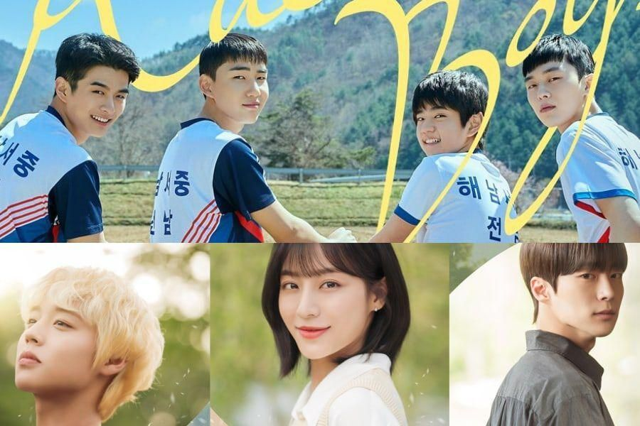 """""""Racket Boys"""" Holds On To Lead In Ratings + """"At A Distance Spring Is Green"""" Sees Slight Rise"""