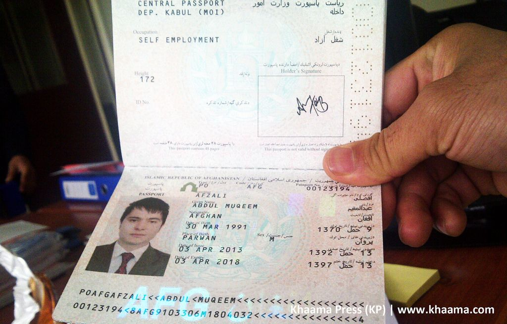 Pin on Passport