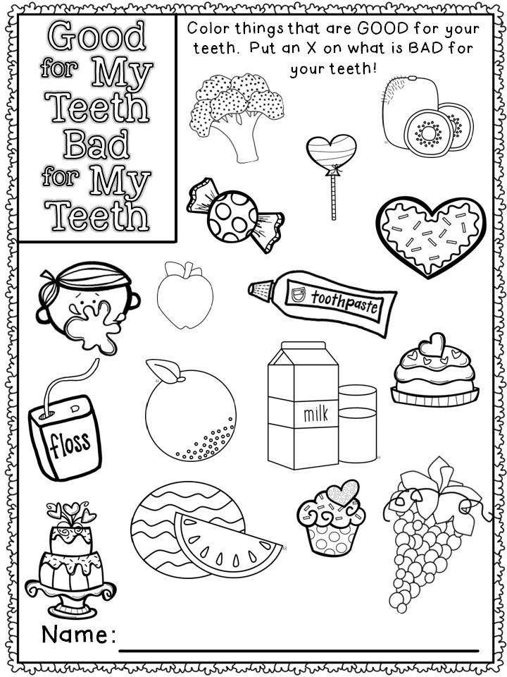 Kindergarten Worksheets | Dental health month, Dental ...
