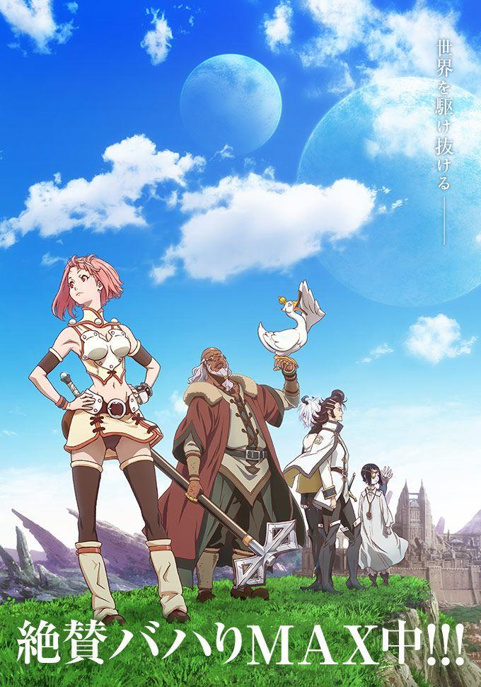 Review Anime Shingeki no Bahamut Virgin Soul (Season 2