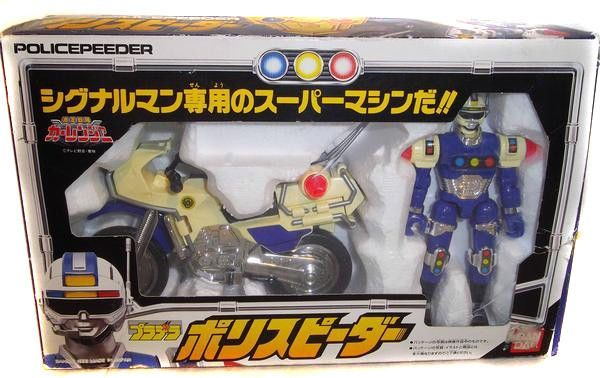 Power Rangers Turbo Carranger  Police Patrol & Speeder Bike 1996 BANDAI JAPAN #Bandai