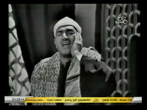 الشيخ طه الفشني و بطانته ما شممت الورد فيديو ابتهال نادر جدا نسخة
